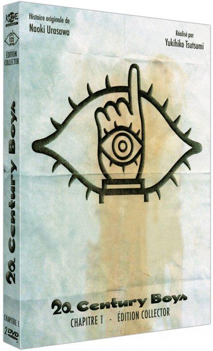 Test DVD 20th Century Boys - Edition Collector