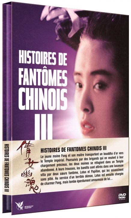 Tout sur Histoires de Fantômes Chinois