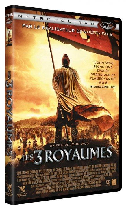 Test DVD Test DVD Les Trois Royaumes