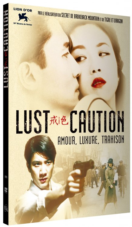 Tout sur Lust Caution en DVD [MAJ] [MAJ]