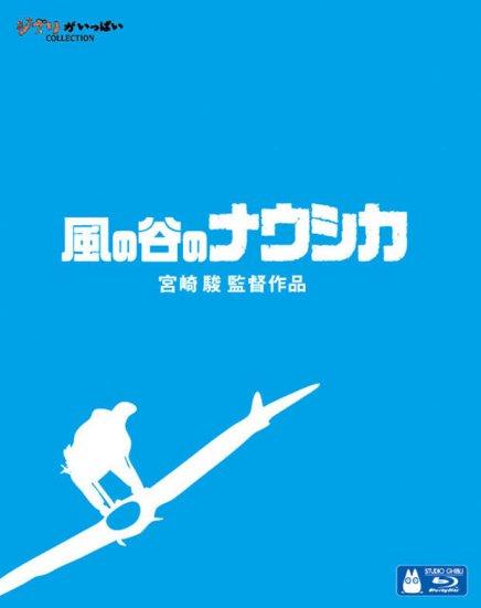 Nausicaa de la vallée du vent annoncé en Blu-Ray