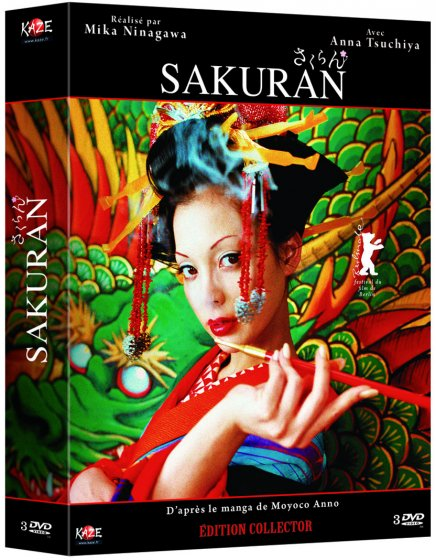Sakuran en DVD : visuels et (nombreux) suppléments