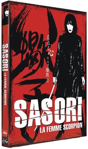 Test DVD Test DVD Sasori