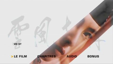 Swordsman - La Trilogie