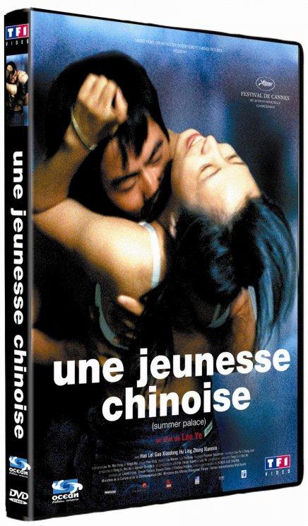 Une jeunesse chinoise en DVD