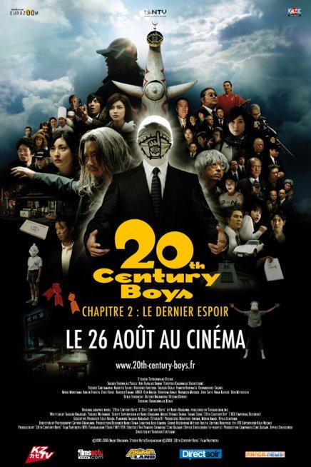 Critique du film Critique du film 20th Century Boys - Chapitre 2 : Le Dernier Espoir