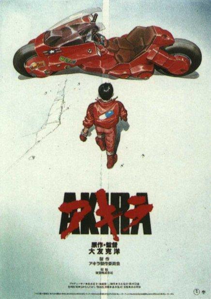 Akira version américaine par Leonardo DiCaprio annulé