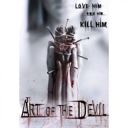Art of the Devil : un remake !