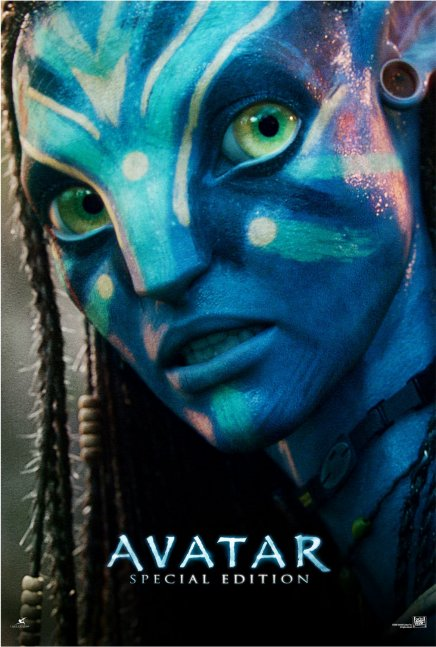 Analyse complète d'Avatar Special Edition