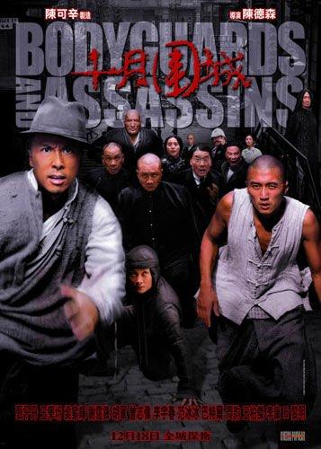 Bodyguards and Assassins : un trailer qui dépote !