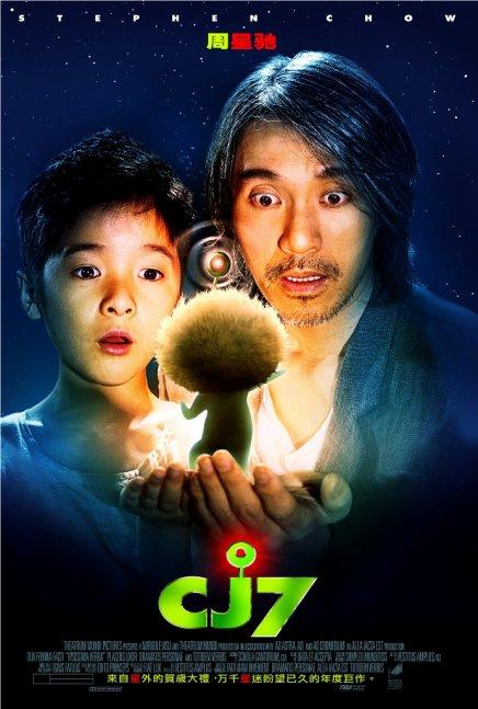 Stephen Chow prépare une version animée de CJ7
