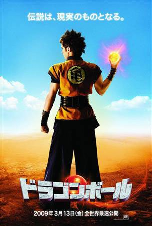 Dragonball : un poster japonais !