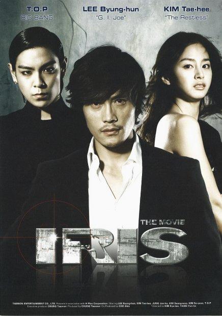En direct du Marché : 4 thrillers coréens