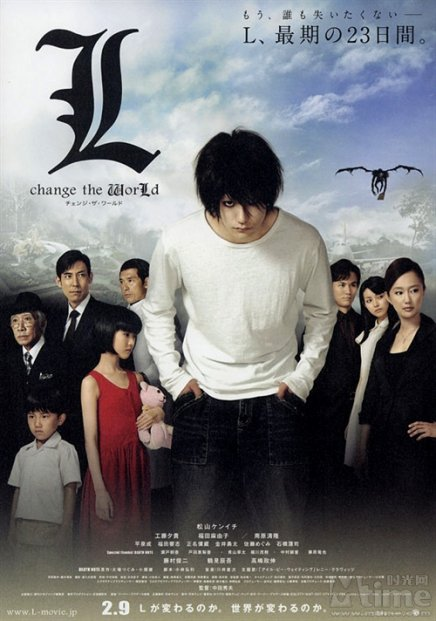 death note 3 / L change the world preview 0