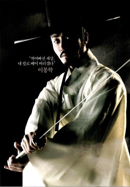 Like the Moon Escaping from the Clouds : premier teaser du Zatoichi coren