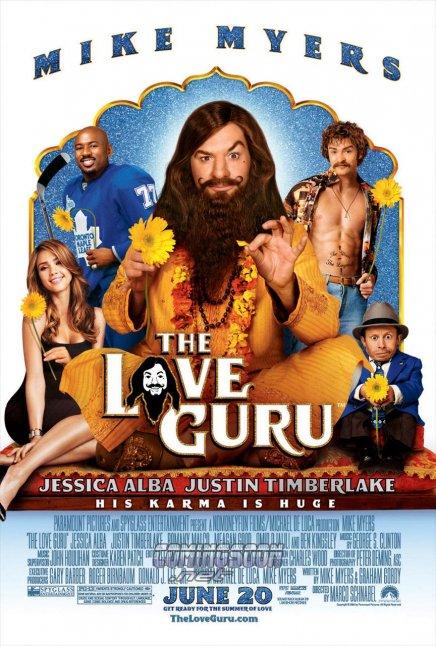 Love Gourou : sortie annulée en France ?