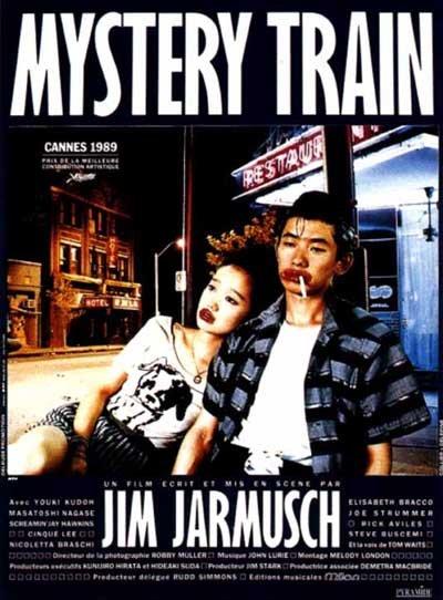 Critique Critique Mystery Train
