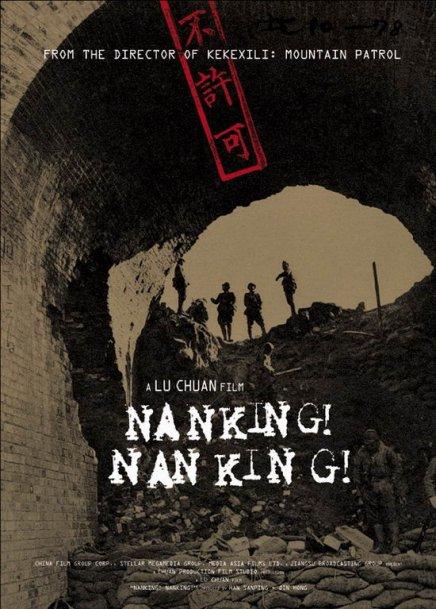 Asian Film Awards 2010 : le palmarès