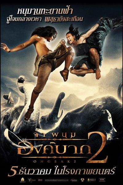 Ong Bak 3 : le film