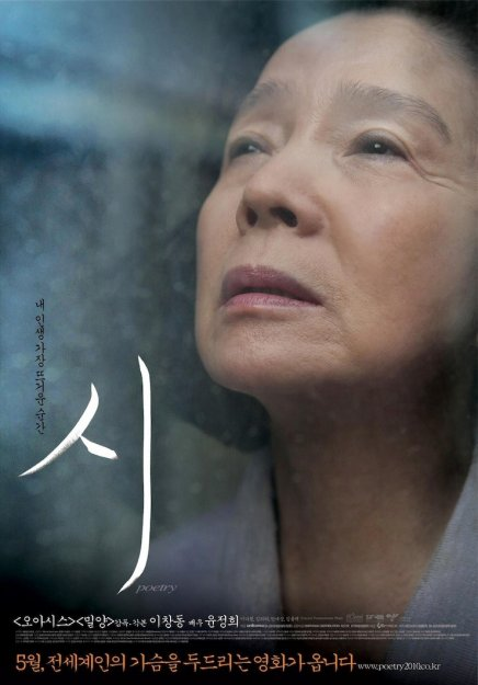 Poetry de Lee Chang-Dong : bande-annonce