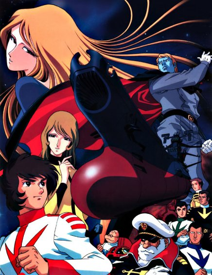 Space Battleship Yamato : le casting complet !