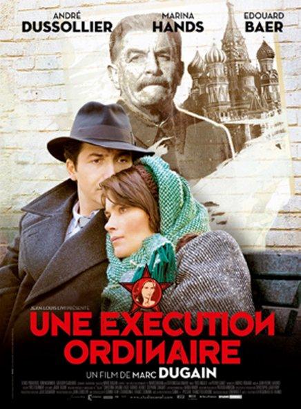 Box-office premier jour du jeudi 4 fevrier 2010