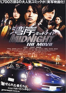 Wangan Midnight the movie film complet