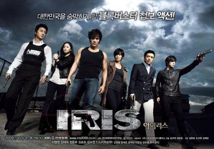 Jung Woo-Sung et Cha Seung-Won, héros de la saison 2 d'IRIS