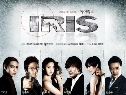 Gros carton pour le drama IRIS avec Lee Byung-Hun