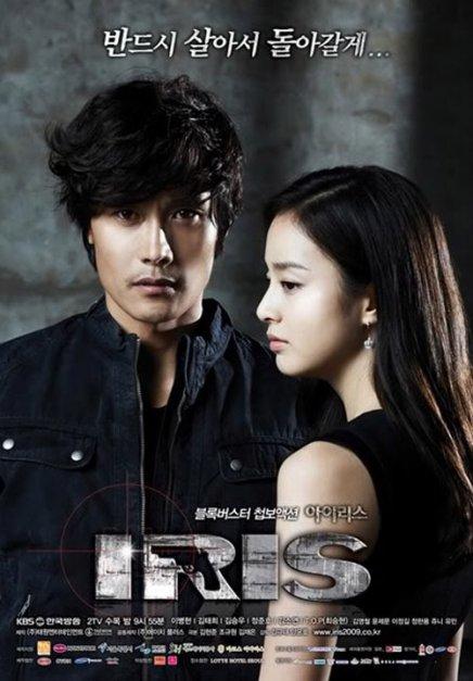 Lee Byung-Hun et Bong Joon-Ho récompensés par l'APN
