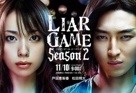 Premier teaser de Liar Game: The Final Stage avec Erika Toda